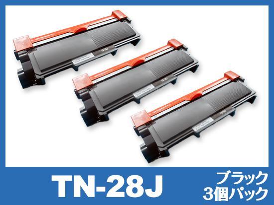 TN-28J(ブラック3個パック) ブラザー[Brother]互換トナーカートリッジ