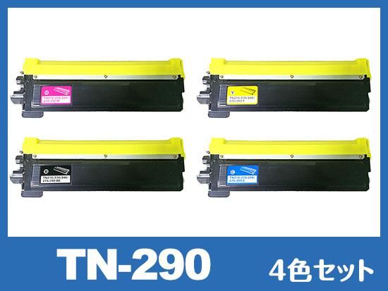TN-290  (4色セット) ブラザー[Brother]高品質互換トナーカートリッジ