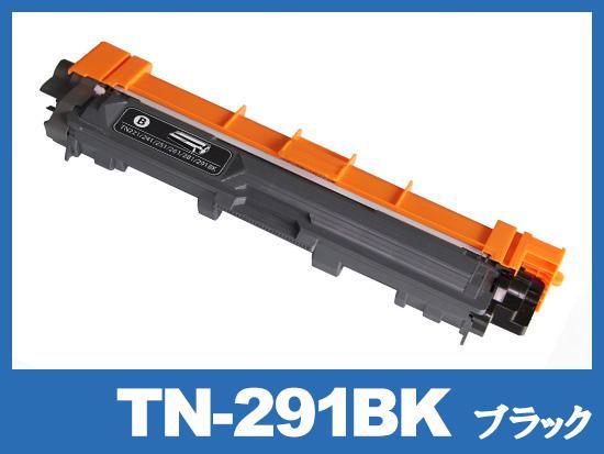 TN-291BK(ブラック)ブラザー[Brother]互換トナーカートリッジ