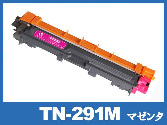 TN-291M(マゼンタ)ブラザー[Brother]互換トナーカートリッジ