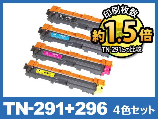 TN-291+296(4色セット) ブラザー[Brother]互換トナーカートリッジ