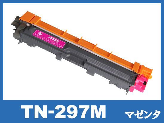 TN-297M(マゼンタ大容量)ブラザー[Brother]互換トナーカートリッジ