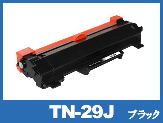 TN-29J (ブラック) ブラザー[Brother]互換トナーカートリッジ