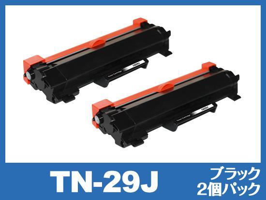 TN-29J(ブラック2個パック) ブラザー[Brother]互換トナーカートリッジ