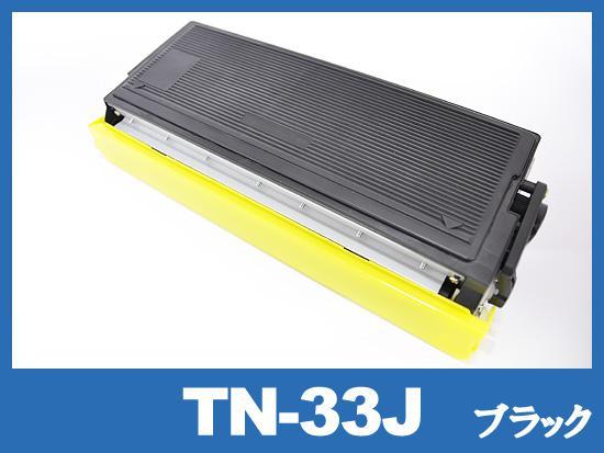 TN-33J (ブラック) ブラザー[Brother]互換トナーカートリッジ