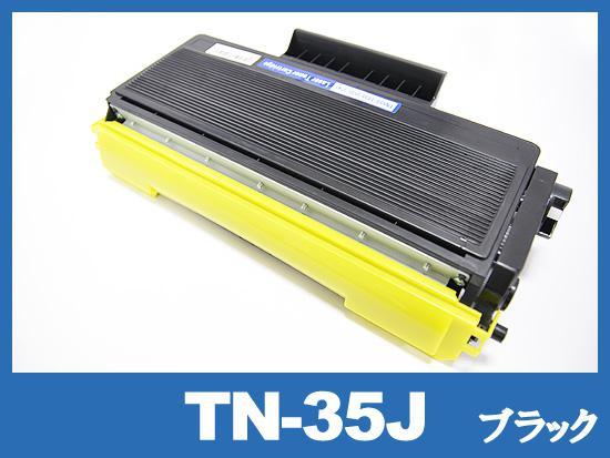 TN-35J (ブラック) ブラザー[Brother]互換トナーカートリッジ