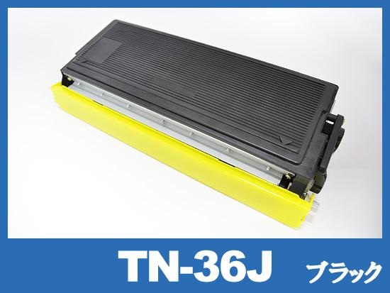 TN-36J (ブラック) ブラザー[Brother]互換トナーカートリッジ