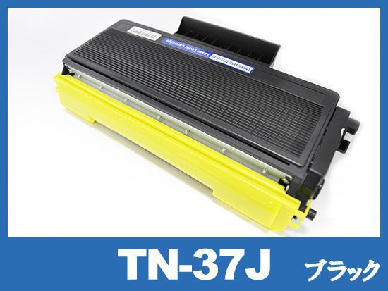 TN-37J (ブラック) ブラザー[Brother]互換トナーカートリッジ