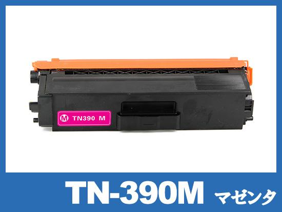 TN-390M(マゼンタ)ブラザー[Brother]互換トナーカートリッジ