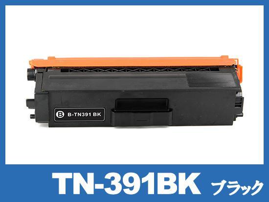 TN-391BK(ブラック)ブラザー[Brother]互換トナーカートリッジ