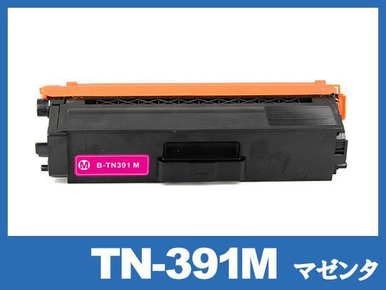 TN-391M(マゼンタ)ブラザー[Brother]互換トナーカートリッジ