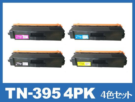 TN-395-4PK (4色セット) ブラザー[Brother] 互換トナーカートリッジ