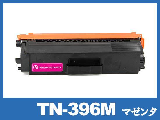 TN-396M(マゼンタ)ブラザー[Brother]互換トナーカートリッジ