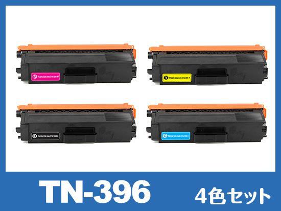 TN-396  (4色セット) ブラザー[Brother]互換トナーカートリッジ