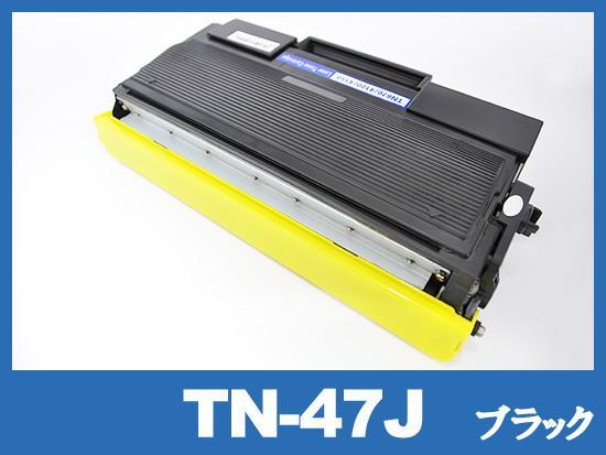 TN-47J (ブラック) ブラザー[Brother]互換トナーカートリッジ