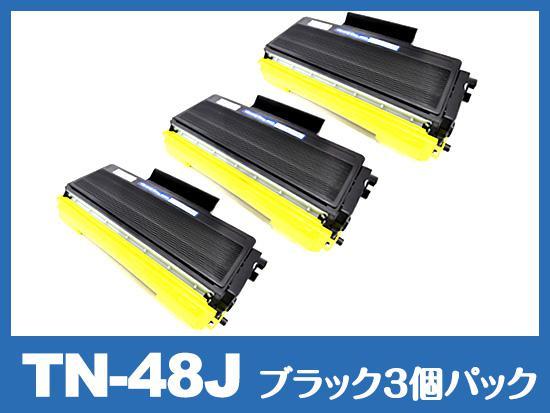 TN-48J(ブラック3個パック)ブラザー[Brother]互換トナーカートリッジ