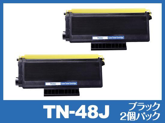 TN-48J(ブラック2個パック)ブラザー[Brother]互換トナーカートリッジ