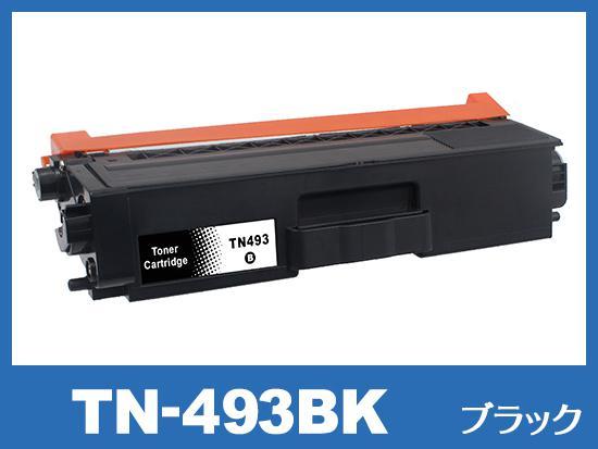 TN-493BK(ブラック)ブラザー[Brother]互換トナーカートリッジ