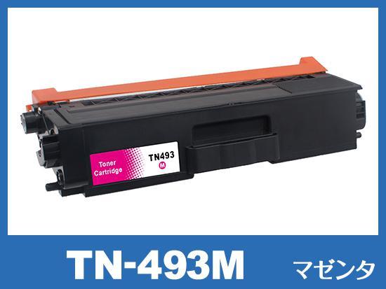 TN-493M(マゼンタ)ブラザー[Brother]互換トナーカートリッジ