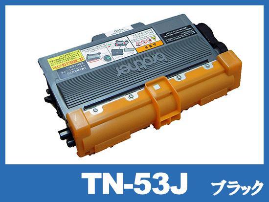 TN-53J(ブラック)ブラザー[Brother]リサイクルトナーカートリッジ