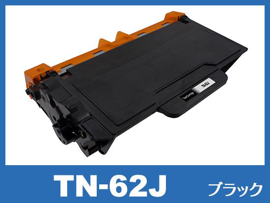 TN-62J (ブラック) ブラザー[Brother]互換トナーカートリッジ
