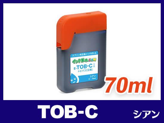 TOB-C シアン エプソン[Epson]互換インクボトル