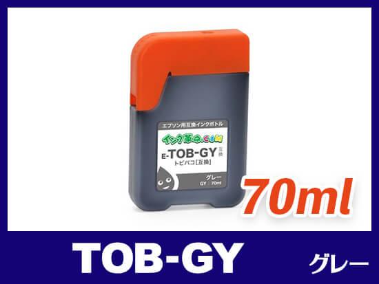TOB-GY グレー エプソン[Epson]互換インクボトル