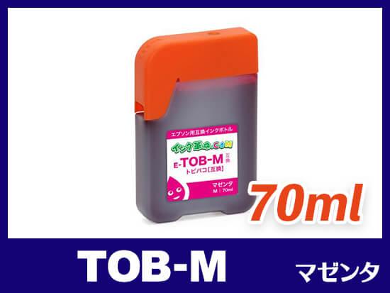 TOB-M マゼンタ エプソン[Epson]互換インクボトル