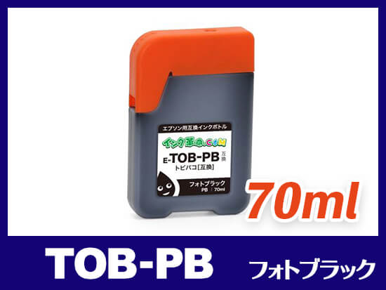 TOB-PB フォトブラック エプソン[Epson]互換インクボトル