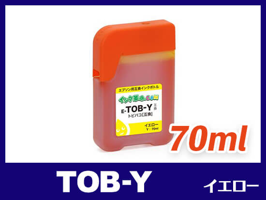 TOB-Y イエロー エプソン[Epson]互換インクボトル
