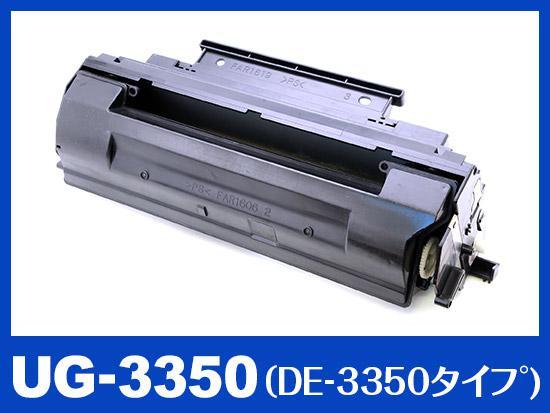 UG-3350(DE-3350タイプ) パナソニック(Panasonic)リサイクルトナーカートリッジ