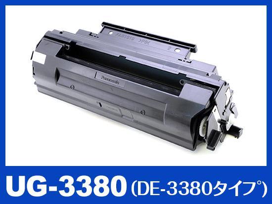 UG-3380(DE-3380タイプ) パナソニック(Panasonic)リサイクルトナーカートリッジ