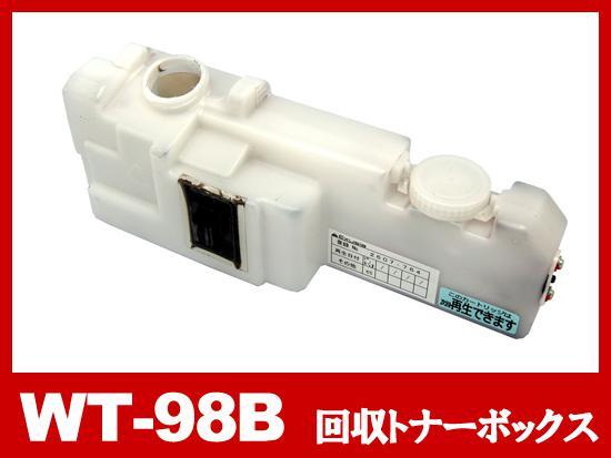 WT-98Bキヤノン[Canon]回収トナーボックス