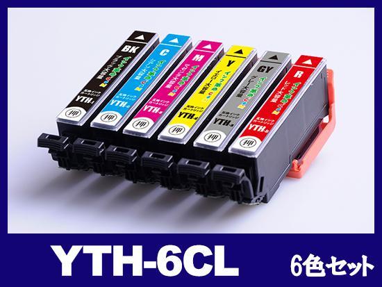 YTH-6CL(6色セット) エプソン[EPSON]用互換インクカートリッジ