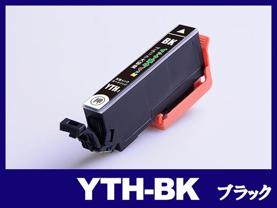 YTH-BK(ブラック) エプソン[EPSON]用互換インクカートリッジ