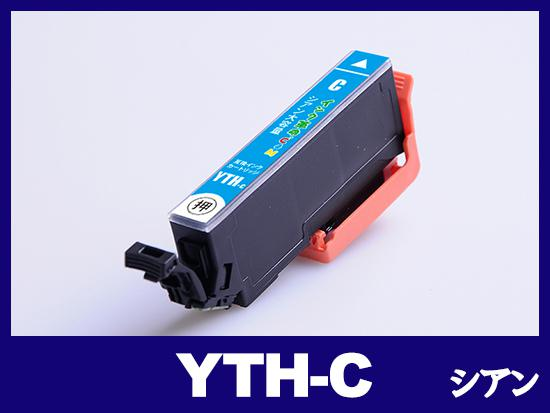 YTH-C(シアン) エプソン[EPSON]用互換インクカートリッジ