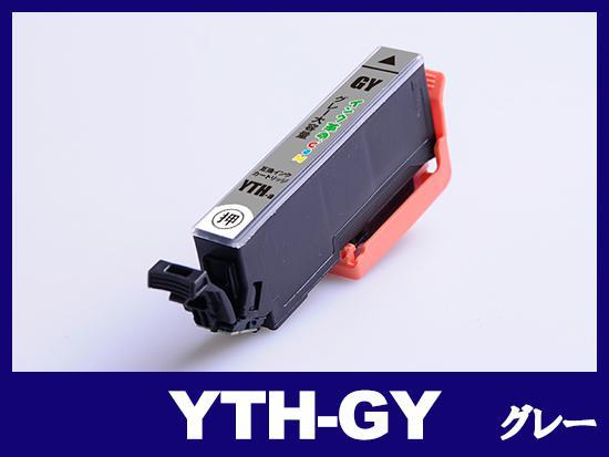 YTH-GY(グレー) エプソン[EPSON]用互換インクカートリッジ