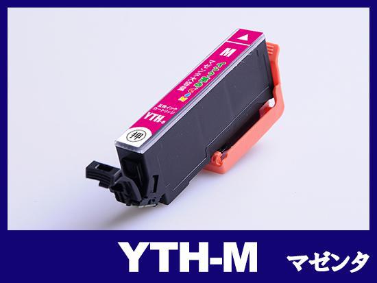 YTH-M(マゼンタ) エプソン[EPSON]用互換インクカートリッジ