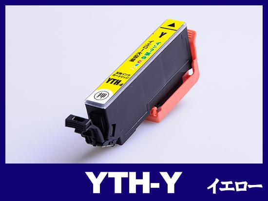 YTH-Y(イエロー) エプソン[EPSON]用互換インクカートリッジ