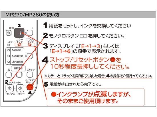 【JIT製】BC-311(3色カラー) /キヤノン [Canon]リサイクルインクカートリッジ