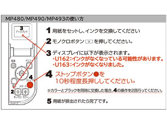 【JIT製】BC-310 (顔料ブラック) /キヤノン [Canon]リサイクルインクカートリッジ