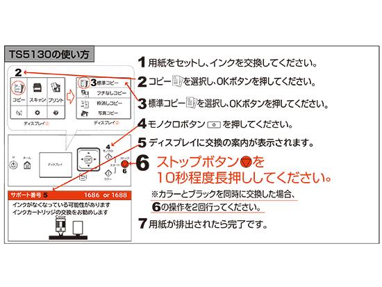 【JIT製】BC-341(3色カラー)/キヤノン [Canon]リサイクルインクカートリッジ