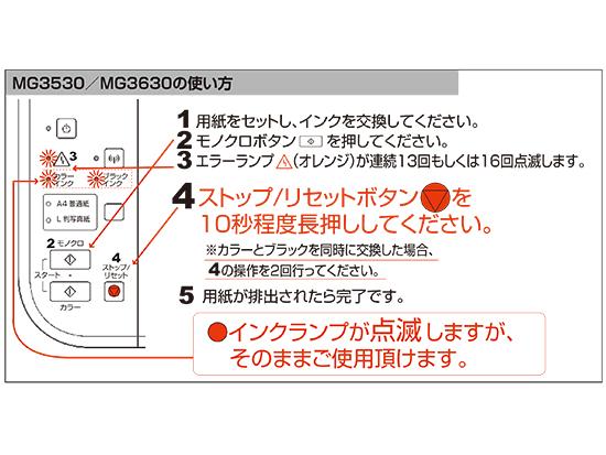 【JIT製】BC-341+BC-340(顔料ブラック・カラーセット)/キヤノン[Canon]リサイクルインクカートリッジ