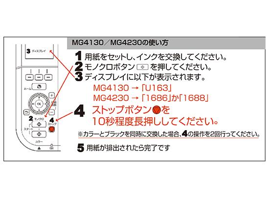 【JIT製】BC-341XL(3色カラー大容量)/キヤノン [Canon]リサイクルインクカートリッジ