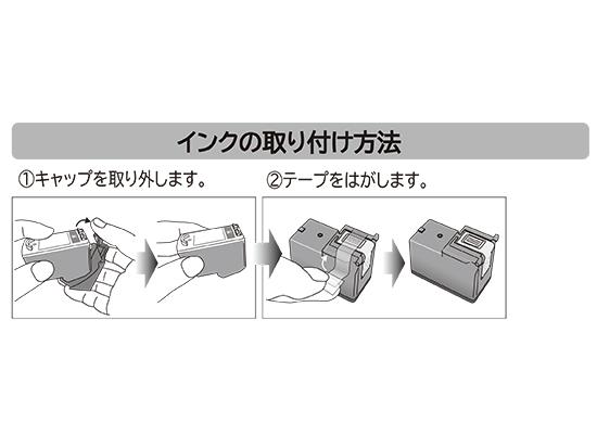 【JIT製】BC-340(顔料ブラック)/ キヤノン [Canon]リサイクルインクカートリッジ