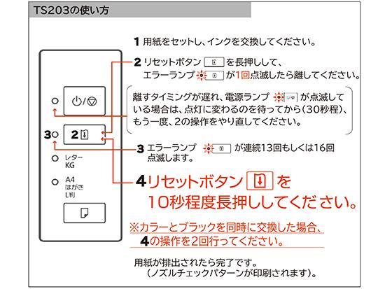 【JIT製】BC-345 ブラック (通常容量)/キャノン [Canon]リサイクルインクカートリッジ