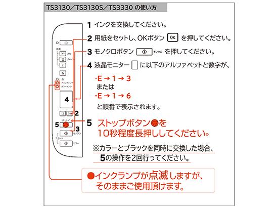 【JIT製】BC-346  (3色カラー通常容量)/キャノン [Canon]リサイクルインクカートリッジ