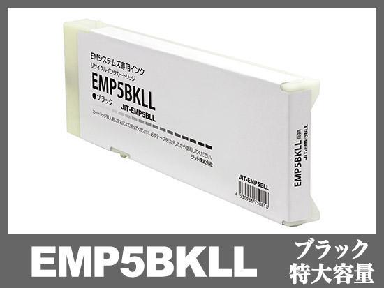 【JIT製】EMP5BKLL(ブラック特大容量)/EMシステムズ 薬局向薬袋プリンタ対応 リサイクルインクカートリッジ