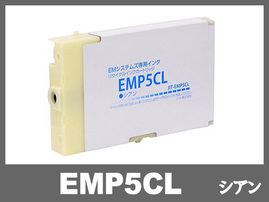 【JIT製】EMP5CL(シアン大容量)/EMシステムズ 薬局向薬袋プリンタ対応 リサイクルインクカートリッジ