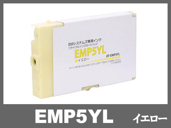 【JIT製】EMP5YL(イエロー大容量)/EMシステムズ 薬局向薬袋プリンタ対応 リサイクルインクカートリッジ